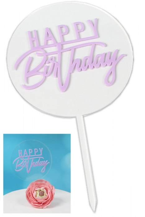 Transparent Circle Cake  Topper  - Lilac Happy Birthday