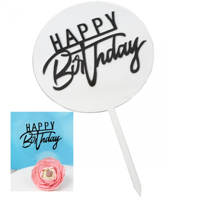 Transparent Circle Cake Topper with Black  - Happy Birthday